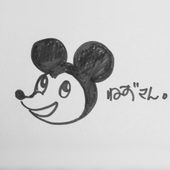 Kayo_mezumi