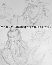 Neko_tubuyaki