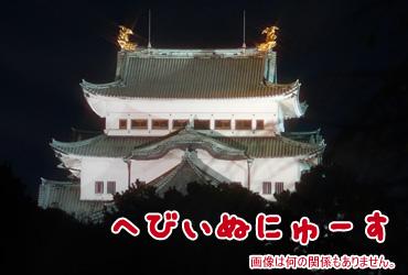 News01_1208