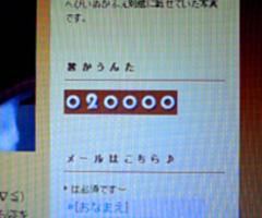 News04_1208