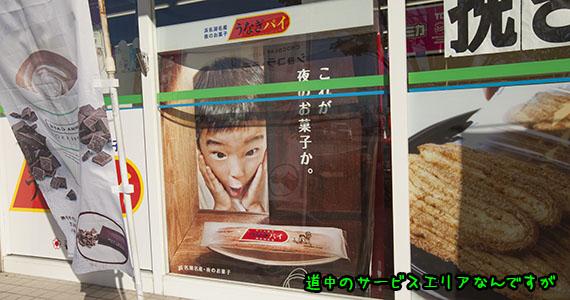 Fuji02_02a