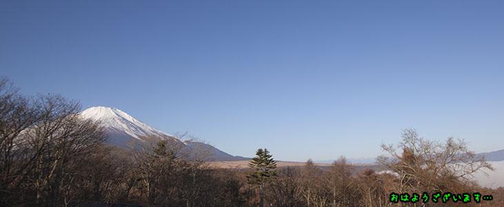 Fuji01_03c