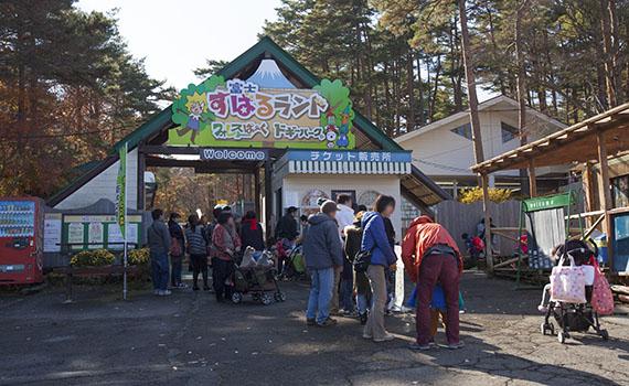 Fuji04_03c