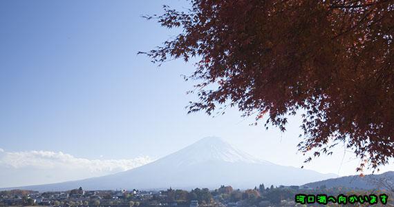 Fuji14_03c